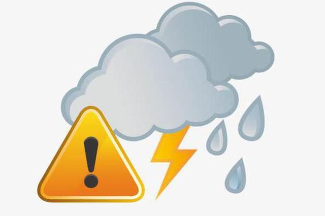海南发布暴雨四级预警 三亚等3市县将继续出现强降水