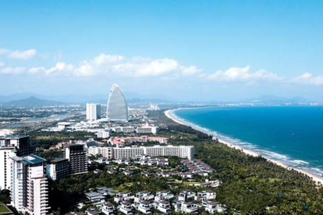 自贸港政策红利不断释放 海南经济复苏势头强劲