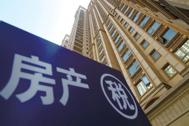 海南省企业可申请房产税和城镇土地使用税困难减免