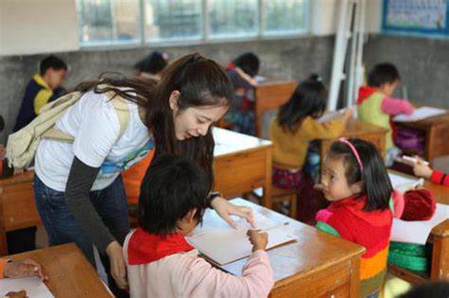 海南推进教师队伍建设 多措打破乡村教师难招沉疴