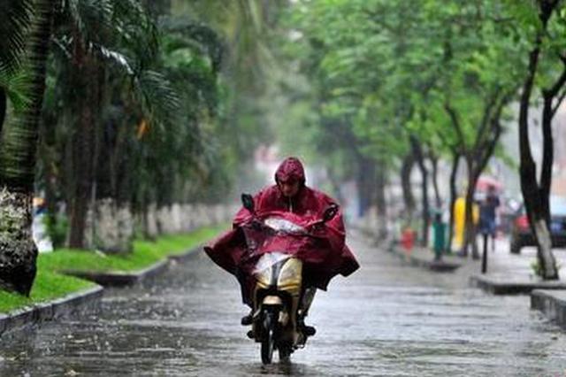 """台风""""红霞""""生成 琼岛未来3天迎较强风雨"""