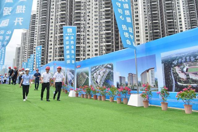 三亚市举办住建系统工程质量现场观摩会