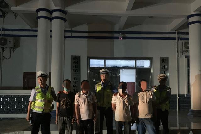 又是酒驾!儋州5人被刑拘,吊销驾驶证!