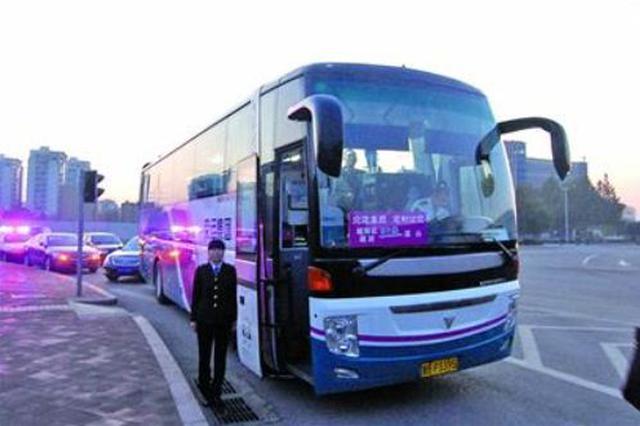 海口公交推出9条网络定制公交线路和1分钱乘车活动