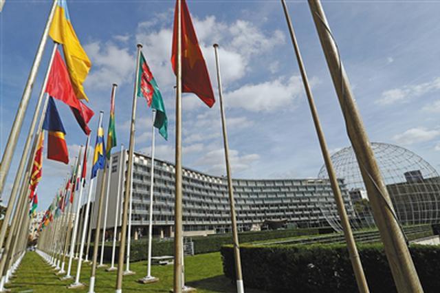 国际潮团总会与联合国开发计划署签署合作备忘录
