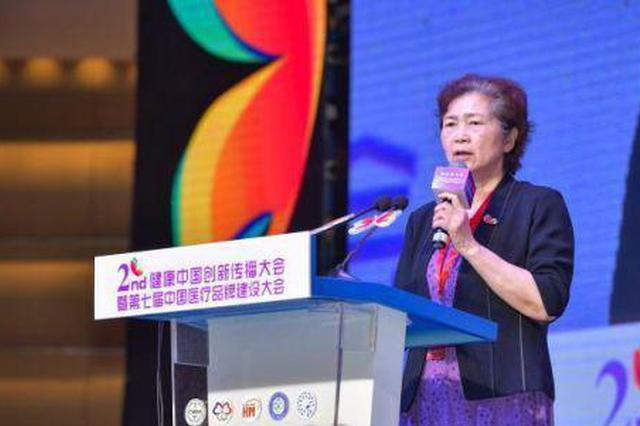 """李兰娟、张文宏回顾""""抗疫""""经历 分享健康传播经验"""