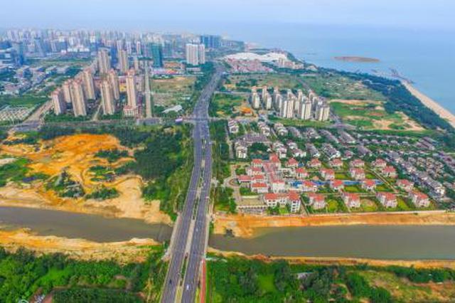 央企加大海口投资力度 打造多个区域总部项目