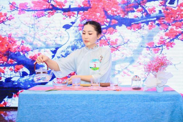 茶艺竞技展风采 海口市茶叶行业职业竞赛落幕