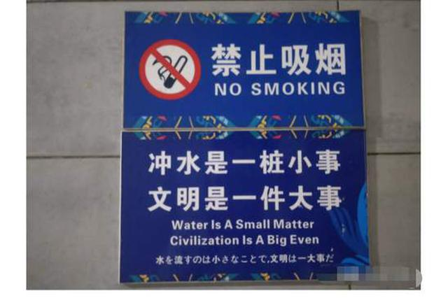 游客发现不规范英文标语 海口假日海滩回应:改!