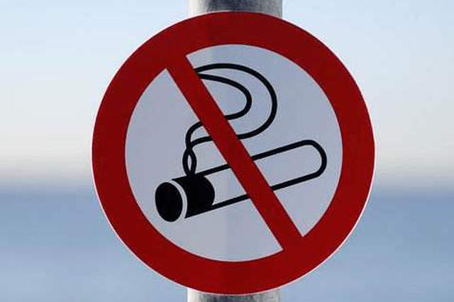 海南扩大禁烟范围 11月起室内公共场所禁吸电子烟