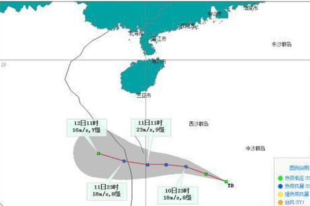 南海热带低压已生成 对海南岛陆地和近海无影响