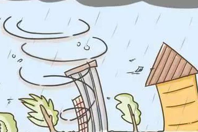 今年第16号台风将登陆海南岛带来严重影响