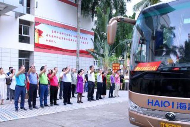 海南师范大学655名实习生分赴海南12个市县顶岗支教