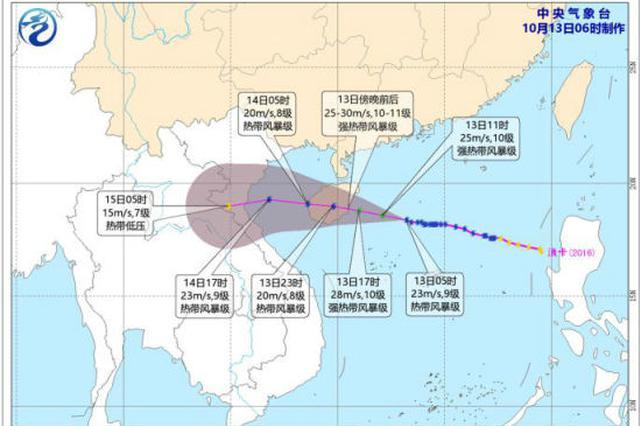 """台风黄色预警:""""浪卡""""今日傍晚海南沿海登陆"""