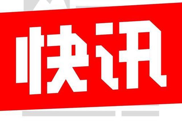 海南将防汛防风应急响应提升至Ⅲ级