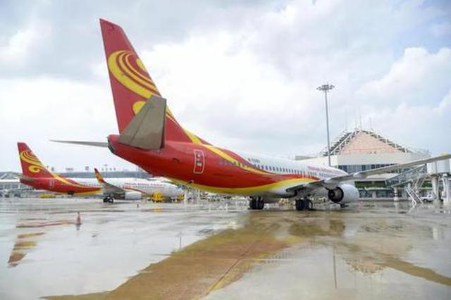 海口美兰机场目前取消航班17架次