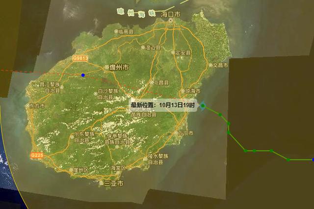 """第16号台风""""浪卡""""19点20分登陆琼海!"""
