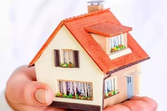 海口一安居型商品住房用地售出房价不高于1.2万元/平方米