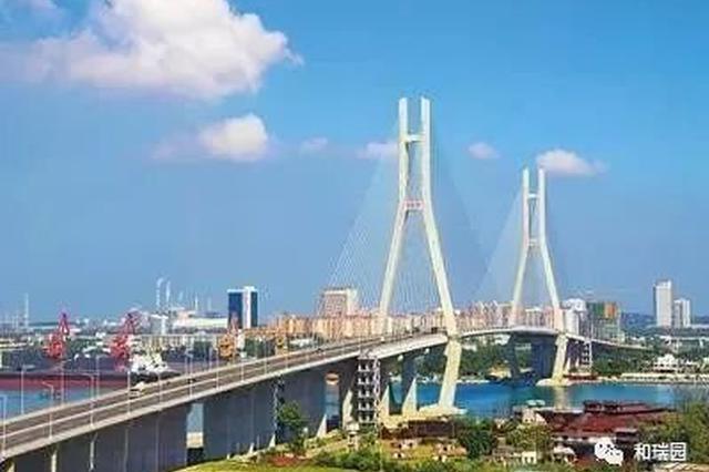 沈晓明:办好具有海南特色的教育 培养自贸港建设需要的人才