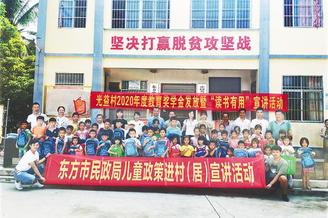 海南省民政厅:发展产业助力增收 打造美丽宜居村庄
