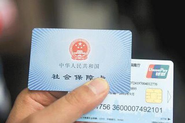 因系统升级海口人社局暂停社保凭证打印业务