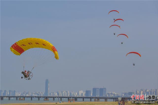 2020环海南岛飞行大赛·海口站动力伞魅力海岸锦标赛开赛
