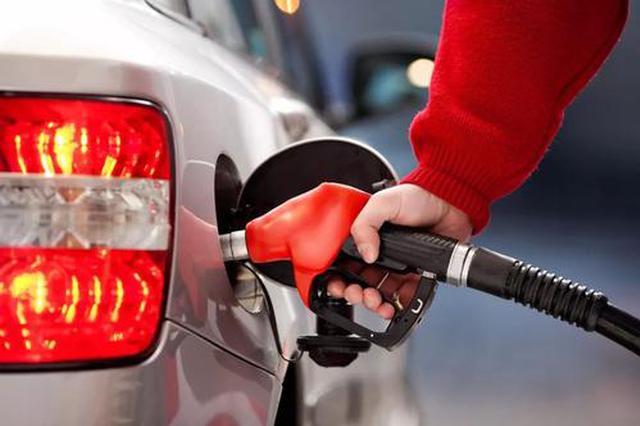 海南成品油价格按机制上调  92#汽油每升6.68元
