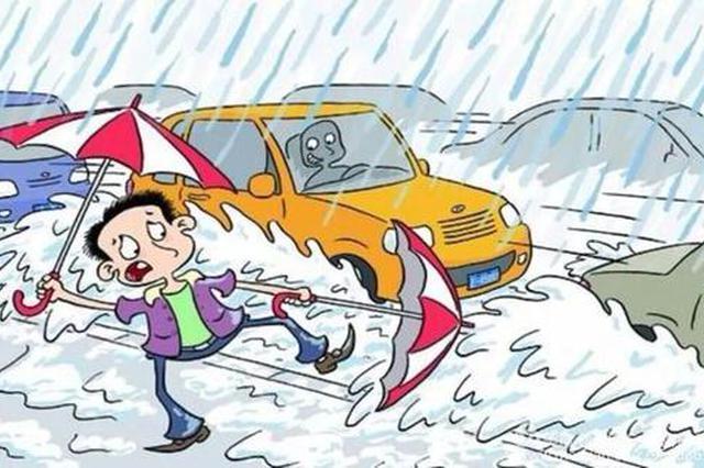 海南发布暴雨四级预警 文昌等6市县有暴雨局地大暴雨