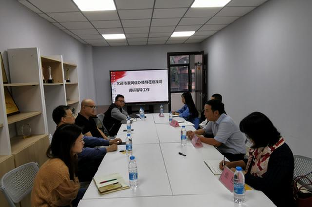海口市委网信办副主任陈明明一行到新浪海南调研指导工作