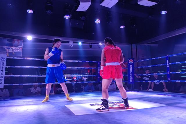 """2020""""博海争霸""""职业拳击系列排名赛第二场  女子小重炮再次斩获冠军"""