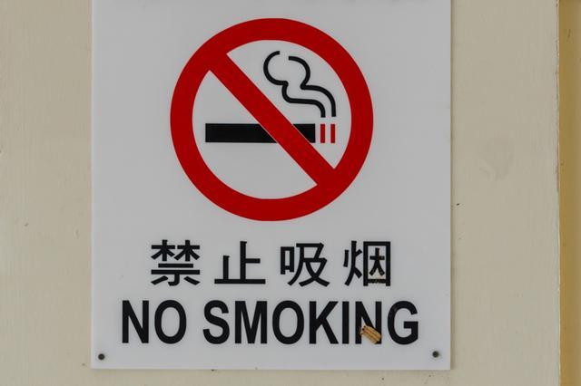 海口实施新禁烟令第一周:标识明显 民众参与度提高