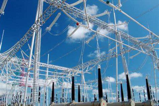 南方电网公司计划投资270亿元服务海南自贸港