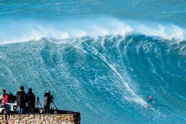 专家呼吁:坚持以多边主义推进全球海洋治理与合作