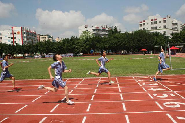 中考体育分值逐年增加 海南师生如何应对中考新政?