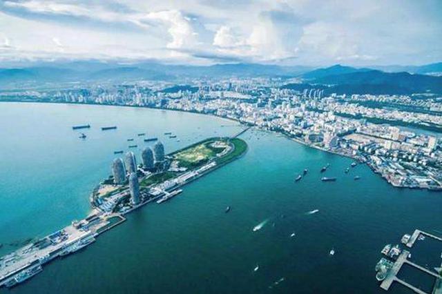 海南自贸港发布第九批制度创新案例