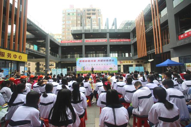 拒绝白色污染 共建绿色澄迈 澄迈县禁塑宣传活动成功举行
