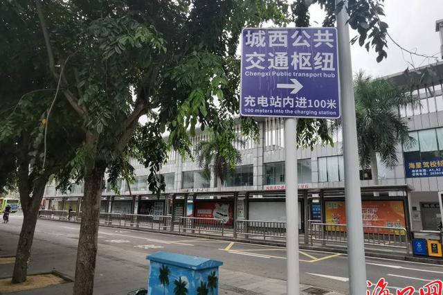 规范建设标准翻译 海口公共交通场所外语标识完善