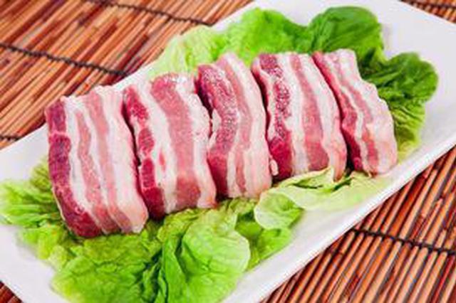 100吨猪肉平价供应!海南这些地方都能买到…