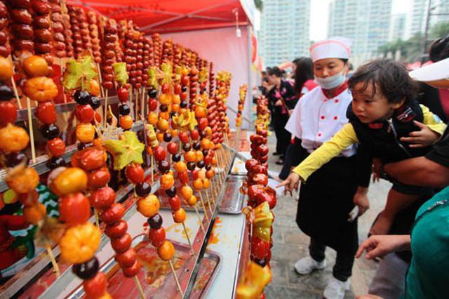 海南旅游美食购物嘉年华主会场促销活动即将开启