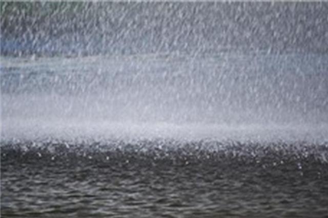 海口市三防指挥部启动防汛防风Ⅳ级应急响应