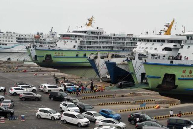 琼州海峡今日17时起恢复通航