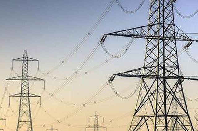 海口一小区拖欠电费9万余元 被依法终止供电