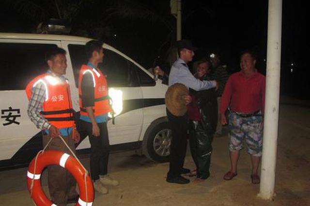 渔民海上遇险失联14小时 澄迈海岸警察深夜紧急救援