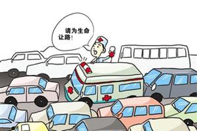"""乘客突发疾病送医 三亚交警接力打通""""生命通道"""""""
