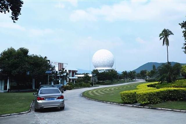 三亚中科遥感信息产业园吸引200余家企业入驻