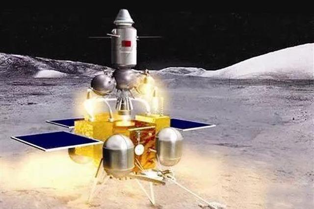 中国将实施嫦娥六七八号任务 拟建国际月球科研站