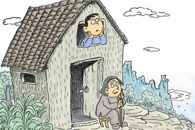 海南13部门联合发文 加强农村留守妇女关爱服务