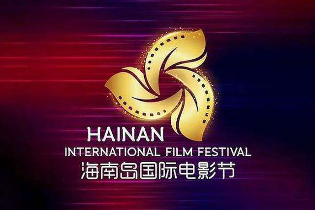 王小帅、万玛才旦、郝蕾、徐峥将出席第三届海南岛国际电影节