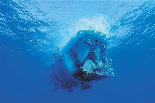 """10909米!创造中国载人深潜新纪录的""""奋斗者""""号胜利返航"""