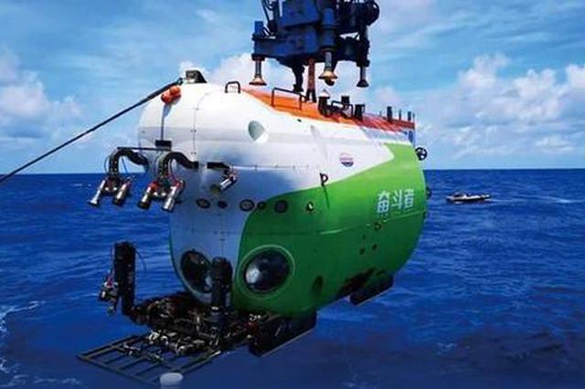 海南加快布局发展航天深海高科技产业
